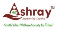 Content Writing Internship at South Vihar Welfare Soceity For Tribal in Ranchi