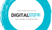 Video Making/Editing Internship at Digitalgrahak in